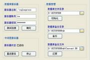 比特门诊部管理系统BITOPD网络版