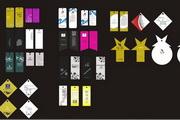 特色服饰吊牌设计模板cdr源文件