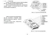 欧瑞传动EC2000-0110T3变频器使用说明书