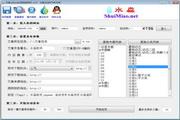 水淼·phpweb文章更新器 1.1