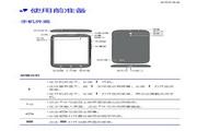 中兴ZTE G610手机说明书