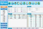 电话录音系统软件