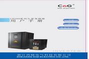 西崎CB540G-3.7K矢量变频器使用说明书