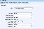 智软数据查询分析引擎 官方版