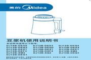 美的DJ12B-DEG1豆浆机使用说明书