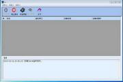 智能家居控制系统主机网络参数配置工具