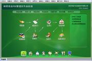 锦程商业POS系列软件