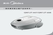 美的MV-WD14Q5吸尘器使用说明书