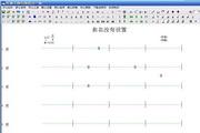 作曲大师音乐软件简谱五线谱合一版