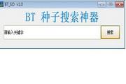 BT_SO 网络电视