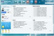 泛微协同办公系统标准版e-office