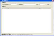 端口映射mapport软件