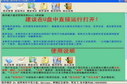 朔州城乡建设管理系统