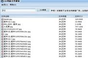 DD网盘文件搜索工具