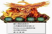 火凤凰游戏APM实时手速测试器
