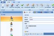 冠鼎GSP医药信息管理系统