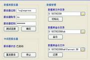 比特门诊部管理系统BITOPD云版