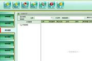 博鑫通超市门店销售收银管理系统LOGO