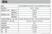 松下微波炉NN-K542WF型使用说明书
