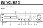 安桥DVD播放机DV-SP500型使用说明书