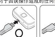 三星 GT-S5368手机说明书LOGO