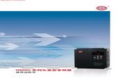 众辰H61200A0710K变频器使用说明书LOGO