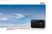 众辰H61200A0630K变频器使用说明书LOGO