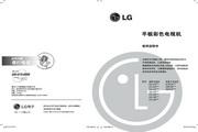 LG 47LG60FR-TA液晶彩电使用说明书
