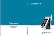 pantech G1100手机用户手册