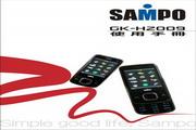 SAMPO GK-HZ009手机使用手册