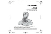 Panasonic KX-TCA151TW手机使用说明书LOGO
