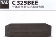 NAD C325BEE立体声合并式功率放大器使用说明书LOGO
