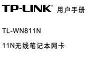 TP-LINK TL-WN811N 11N无线笔记本网卡用户手册