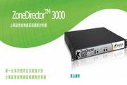 ZoneDirector 3000业级智能无线区域网路控制器说明书