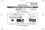 日立RAS-25FVYB变频空调器使用安装说明书