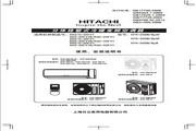 日立KFR-50GW/BPM变频空调器使用安装说明书