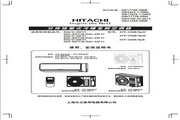 日立KFR-35GW/BPGF变频空调器使用安装说明书