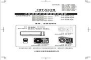 日立KFR-25GW/BPAF变频空调器使用安装说明书