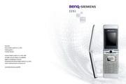 BenQ-Siemens EF81手机使用说明书LOGO