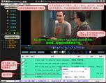 易精通視聽英語學習軟件(大學版)