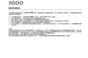 技嘉GSmart t600手机使用说明书