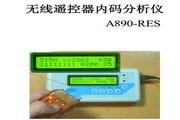 无线遥控分析仪A890-RES说明书
