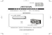 日立RAS/C-50EVZ变频空调器使用安装说明书