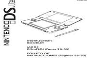 任天堂 Nintendo DS Lite掌上无线说明书