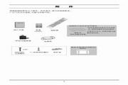 LG 32LD350-CB液晶彩电使用说明书LOGO