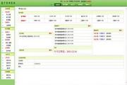 HEasy客户管理系统
