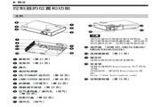 SONY索尼VPL-EW246投影机说明书LOGO