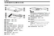 SONY索尼VPL-EW226投影机说明书