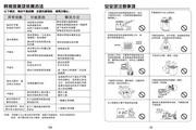 海信XQB55-629洗衣机使用说明书