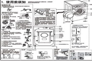 海尔XQG70-BX12266A 洗衣机使用说明书LOGO